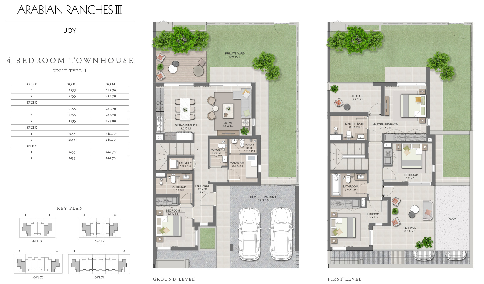 Joy Townhouses by Emaar floor plan
